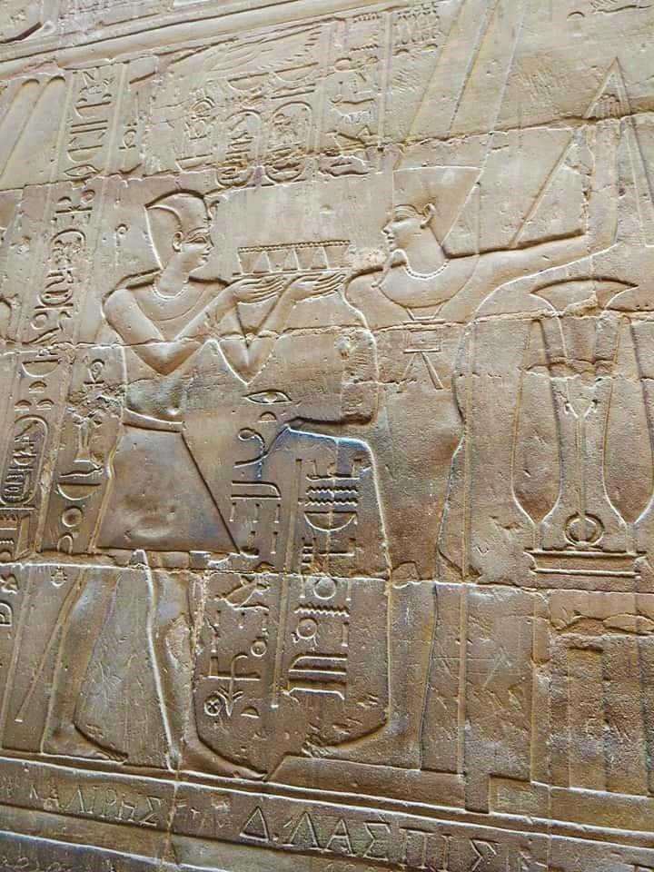 Visitas obligadas de Egipto